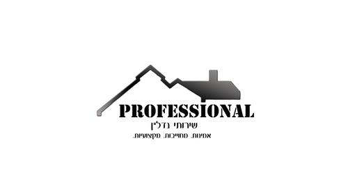 Logo 9e 1518115990