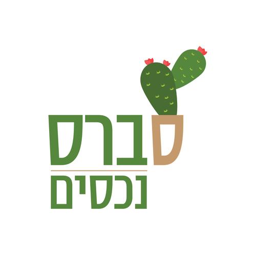 Logo au 1518125900