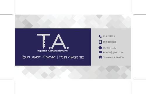 Logo bt 1518694937