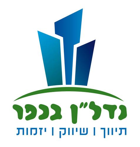 Logo d9 1599031603