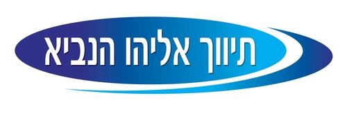 Logo jm 1519727841