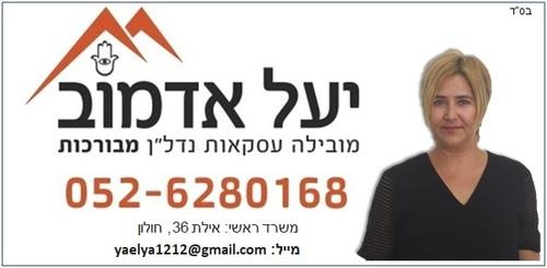 Logo jv 1566548175