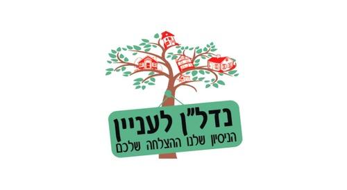 Logo m3 1598975645