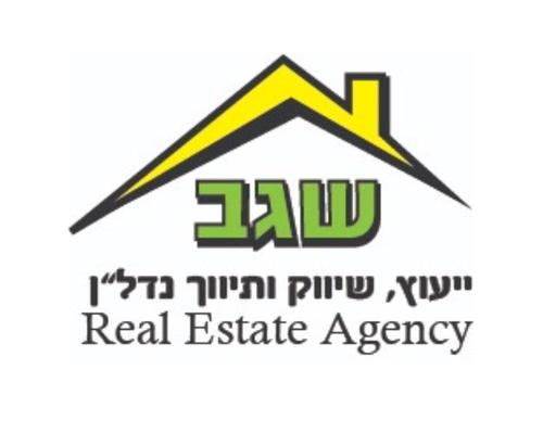 Logo n6 1555346279