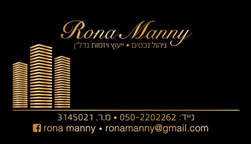 Logo om 1517864647