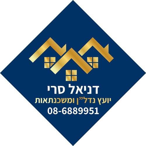 Logo pn 1622708948