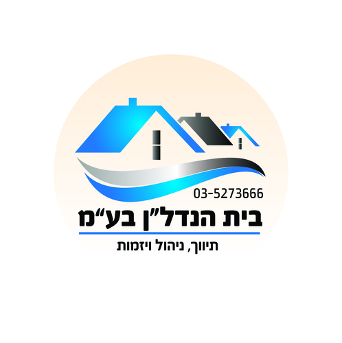 Logo q4 1521361378