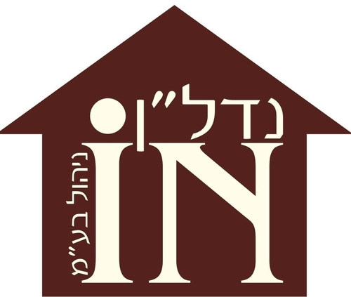 Logo qf 1517829600