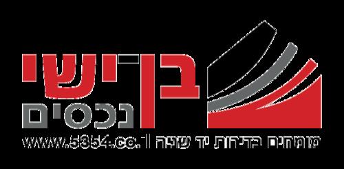 Logo qh 1517947723