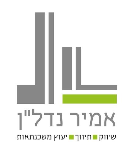 Logo r5 1599288786