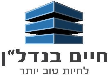 Logo r8 1560882255