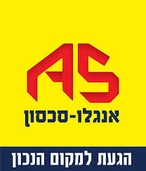 Logo sc 1554528777