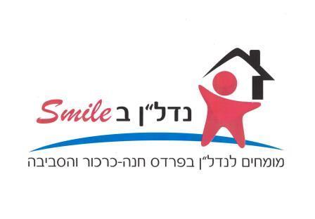 Logo v5 1591536102