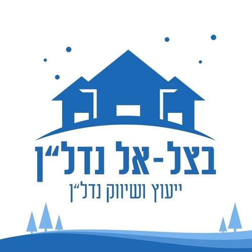 Logo vh 1546028760