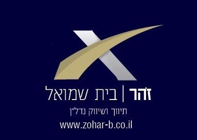 Logo z9 1521120106