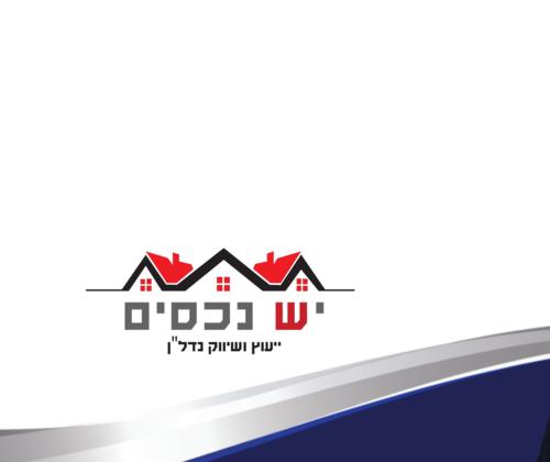 Logo zt 1583686887