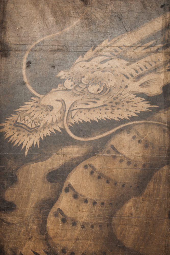 Japanese Six Panel Screen: Dragon in the Mist