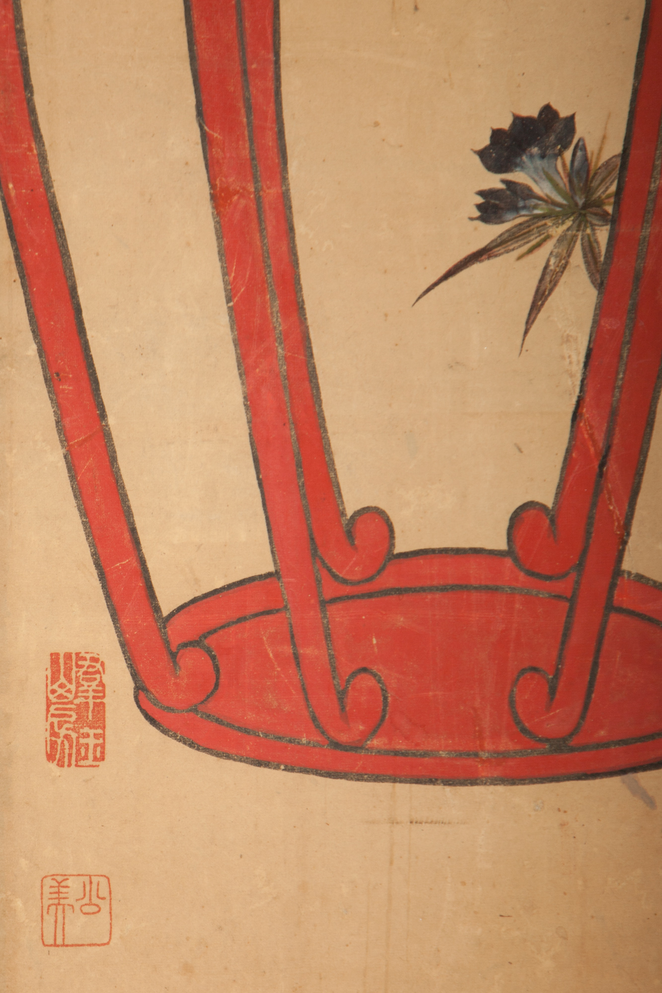Japanese Single Panel Screen: Ikebana (Flower Arranging Basket)