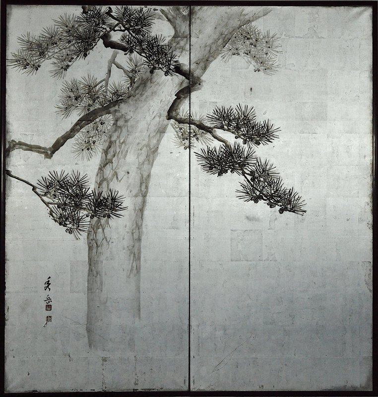 Japanese Two Panel Screen: Pine Tree