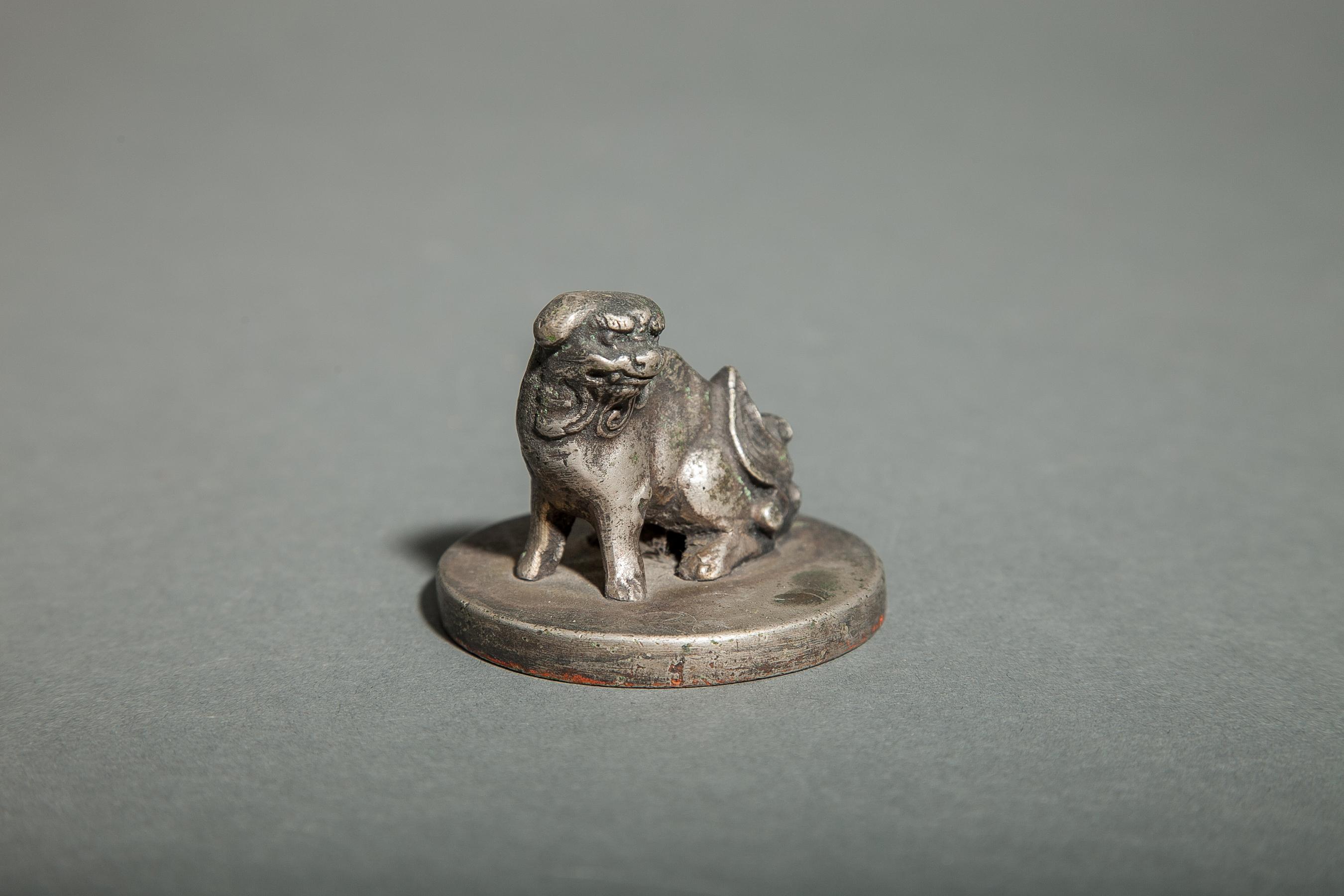 Chinese Paktong ShiShi (Lion Dog) Seal