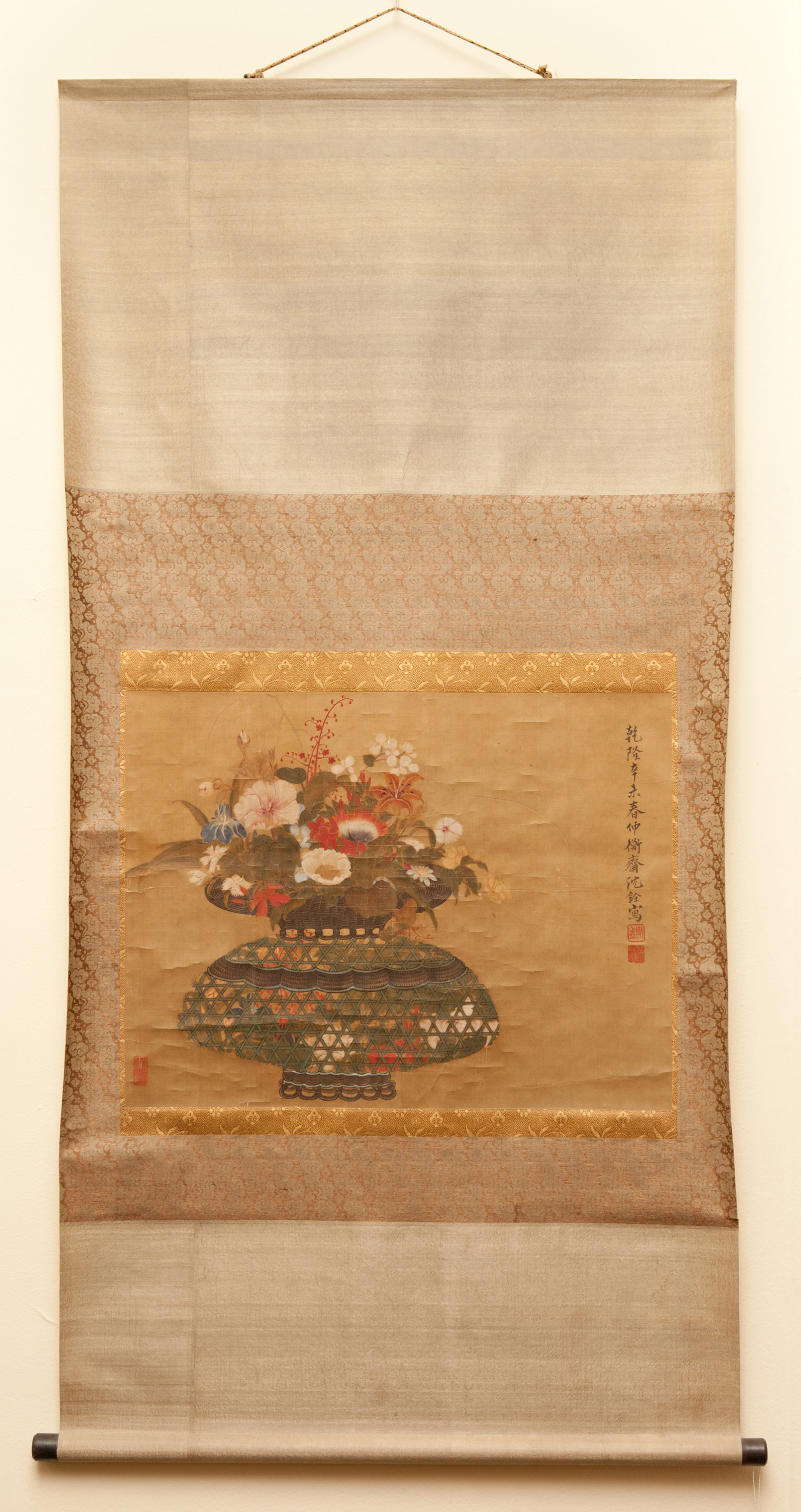 18th Century Japanese Scroll: Chinese-Style Flower Arranging Basket