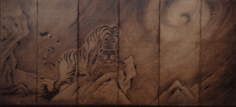 Japanese Six Panel Screen: Tiger in the Mist