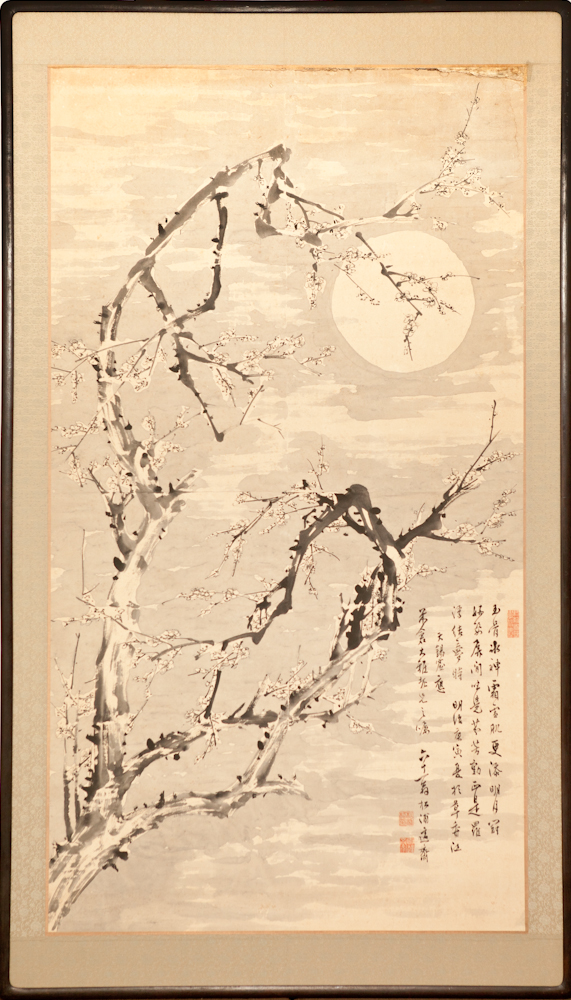 Japanese Single Panel Painting: Moon and Branches
