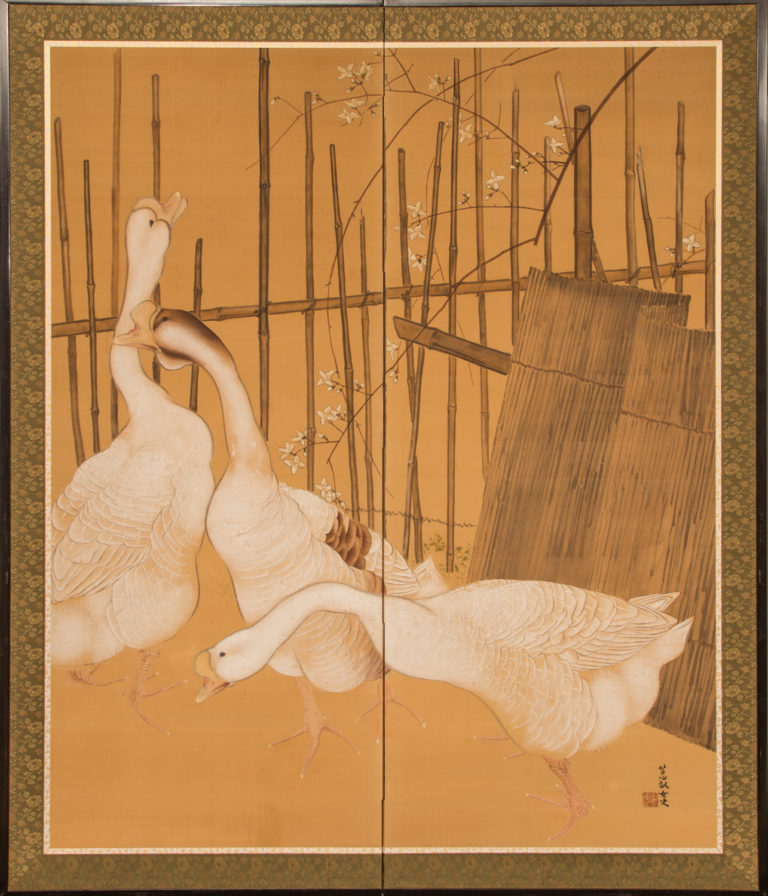 Japanese Two Panel Screen: Farm Geese and Bamboo Fence,