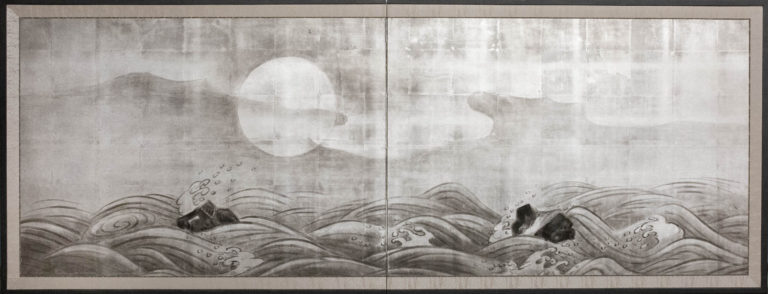 Japanese Two Panel Screen: Moon Rising Over Turbulent Ocean Landscape