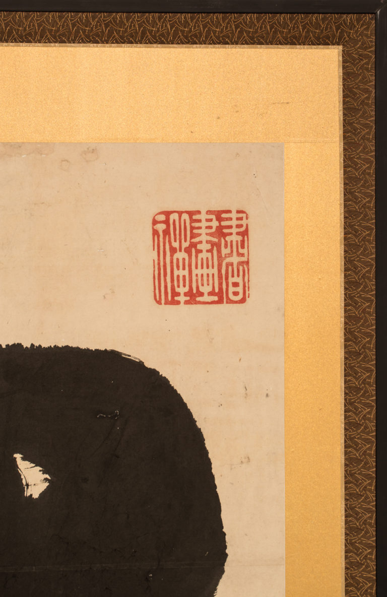 Japanese Two Panel Screen: Zen Calligraphy Character