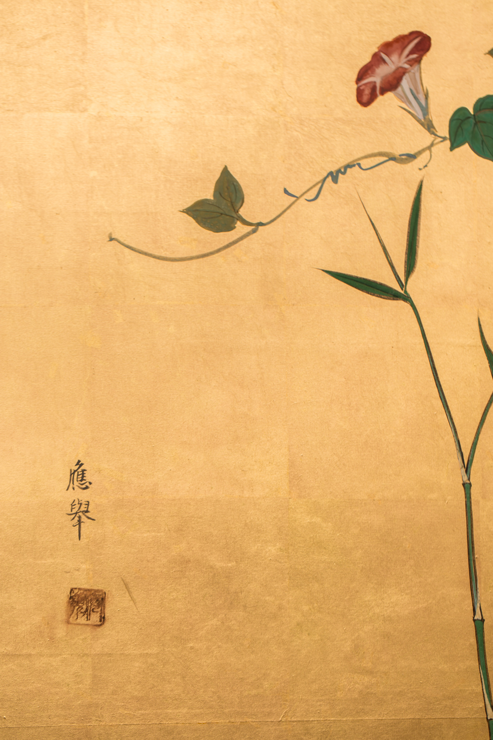 Japanese Four Panel Screen:  Young Bamboo and Morning Glory