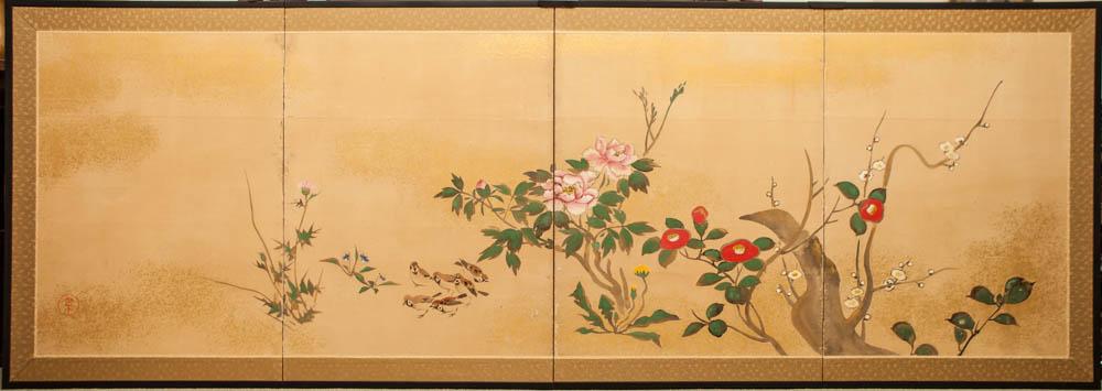 Japanese Four Panel Screen: Floral Landscape