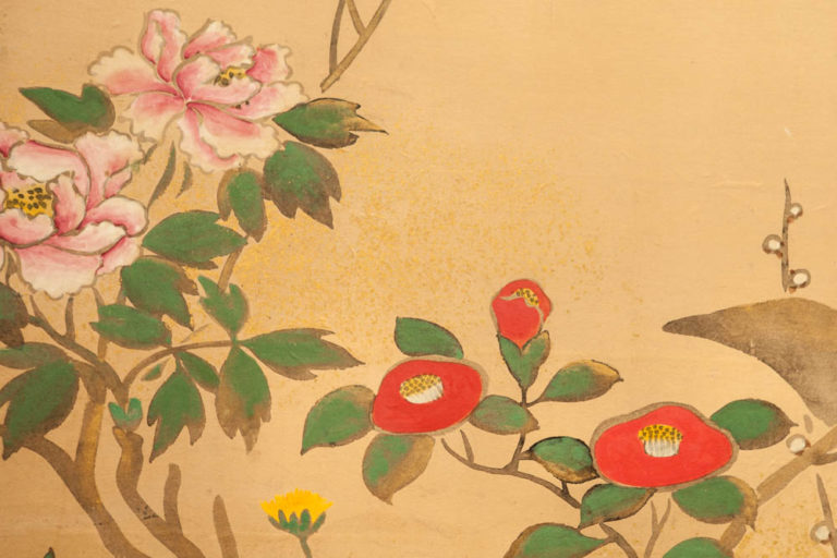 Japanese Four Panel Screen: Floral Landscape