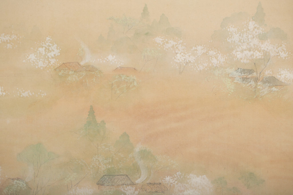 Japanese Four Panel Screen: Mountain and Water Landscape