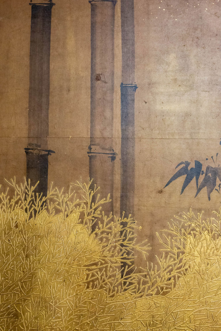 Japanese Four Panel Screen: Rimpa Painting of Pheasant on Old Plum in Garden
