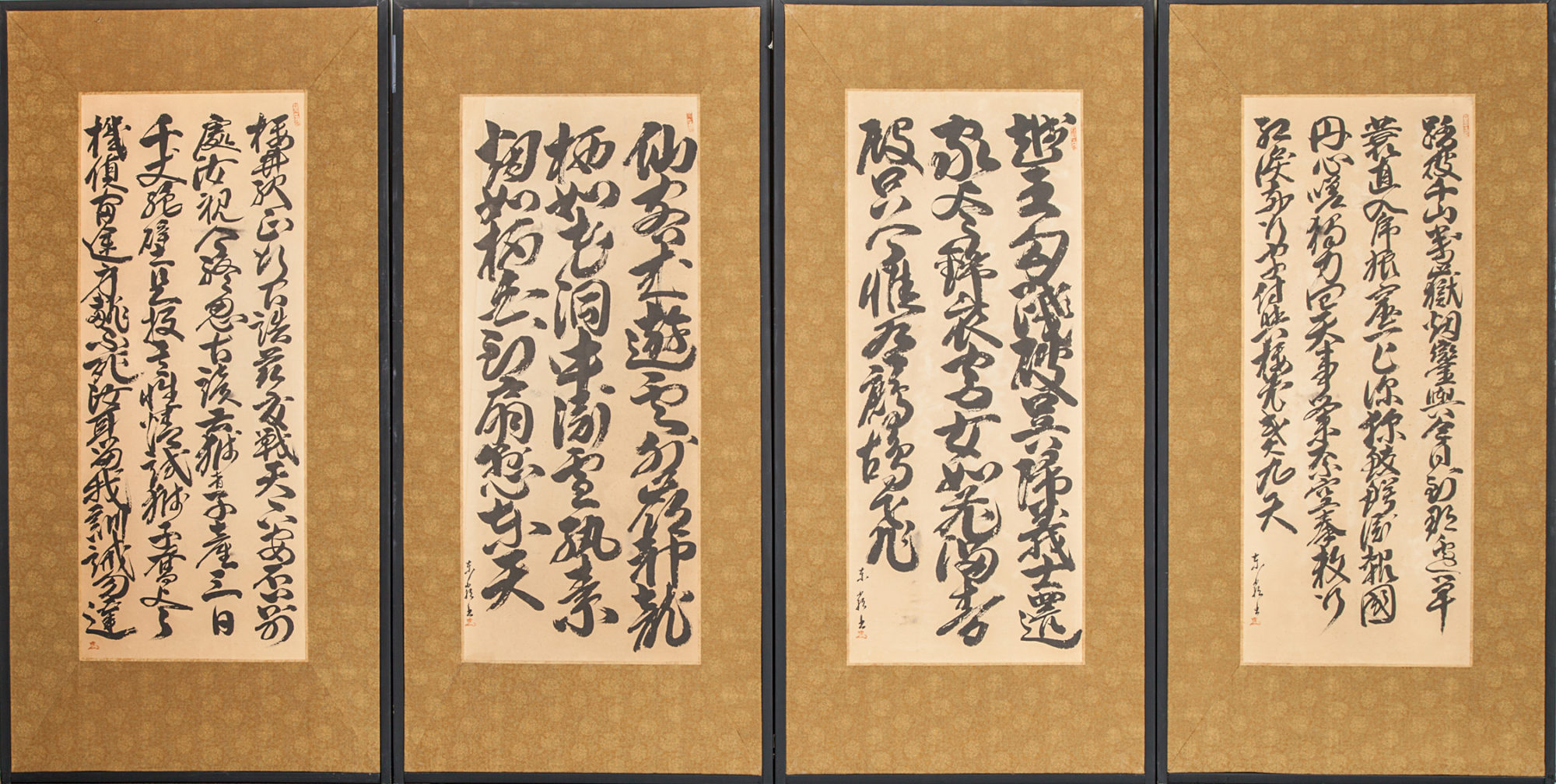 Japanese Four Panel Screen: Seasonal Poems