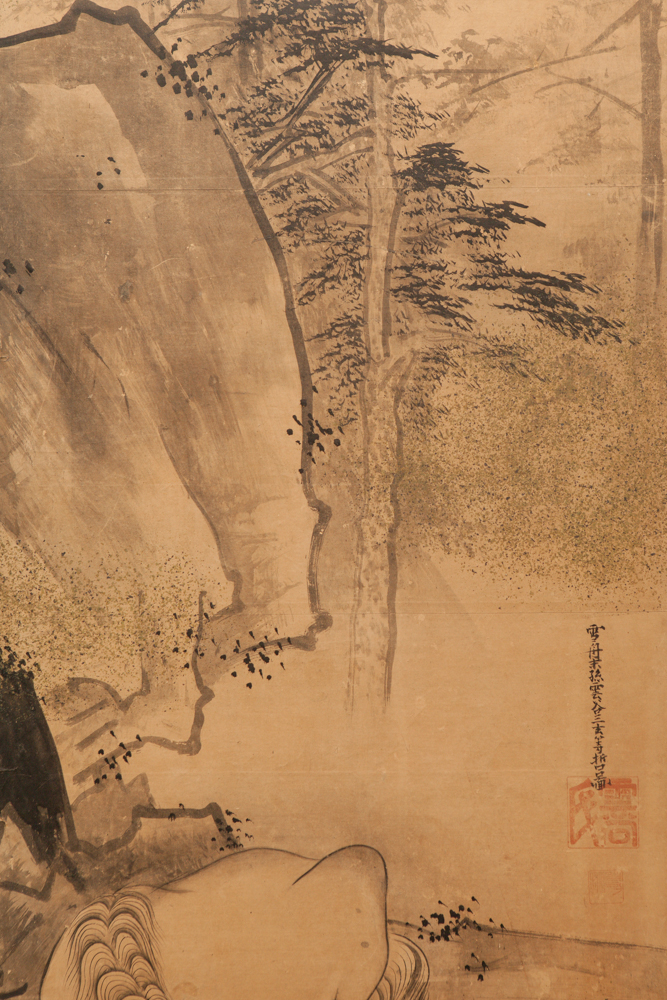 Japanese Six Panel Screen: Horses in a Moonlit Landscape