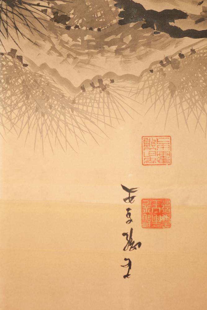 Japanese Six Panel Screen: Ink Painted Pine Tree