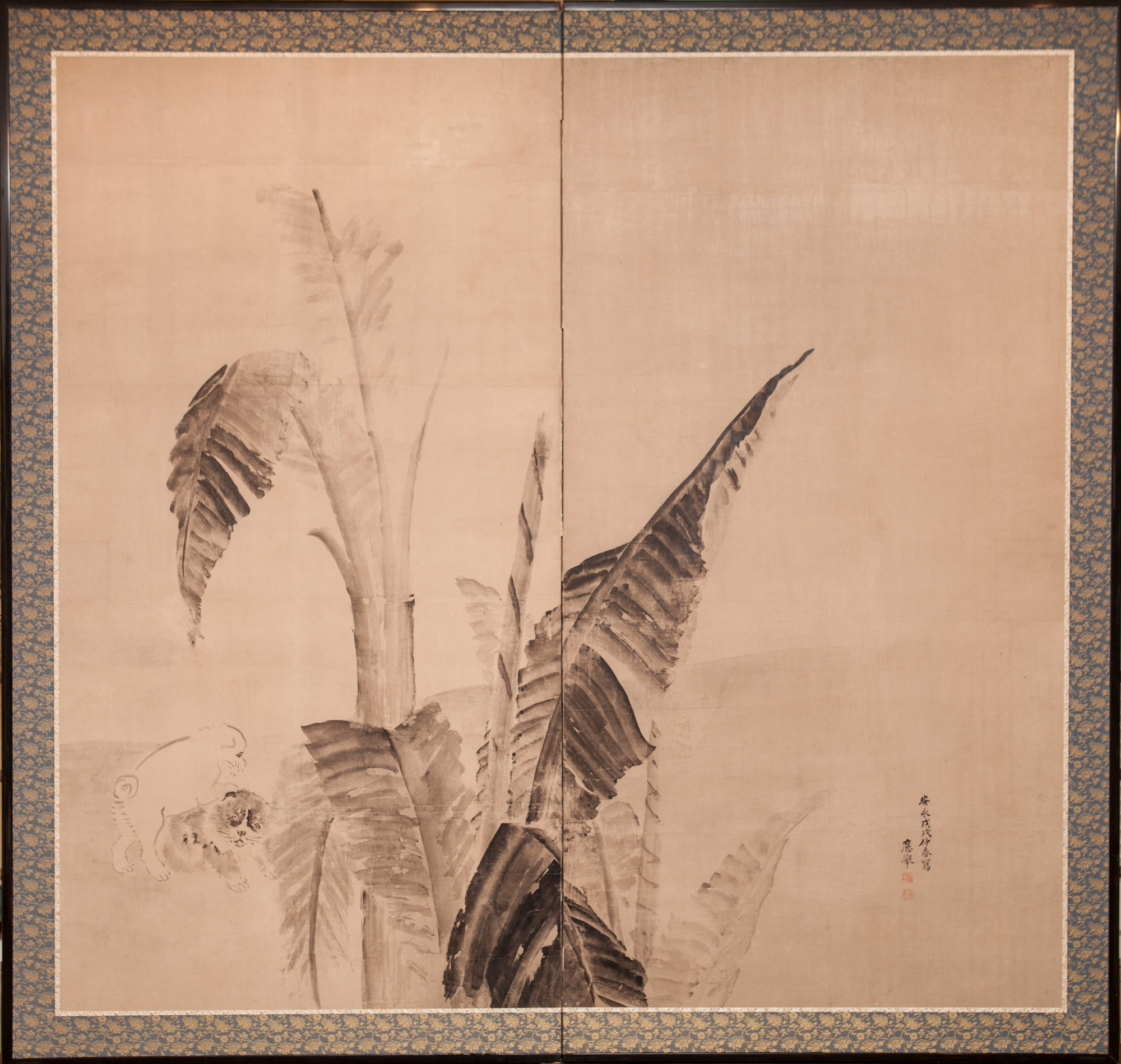 Japanese Two Panel Screen:  Banana Tree and Romping Puppies