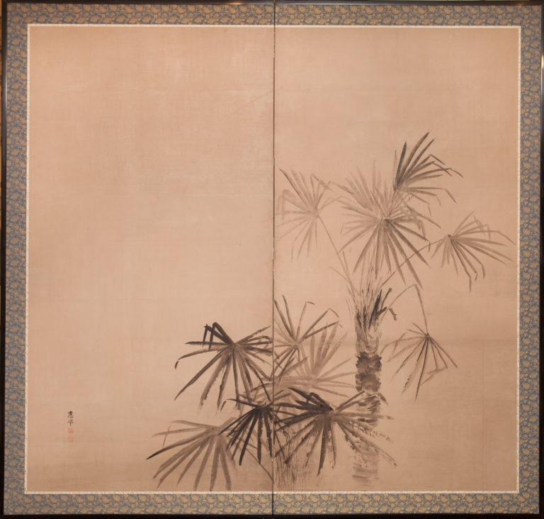 Japanese Two Panel Screen:  Ink Painting of Palms on Mulberry Paper