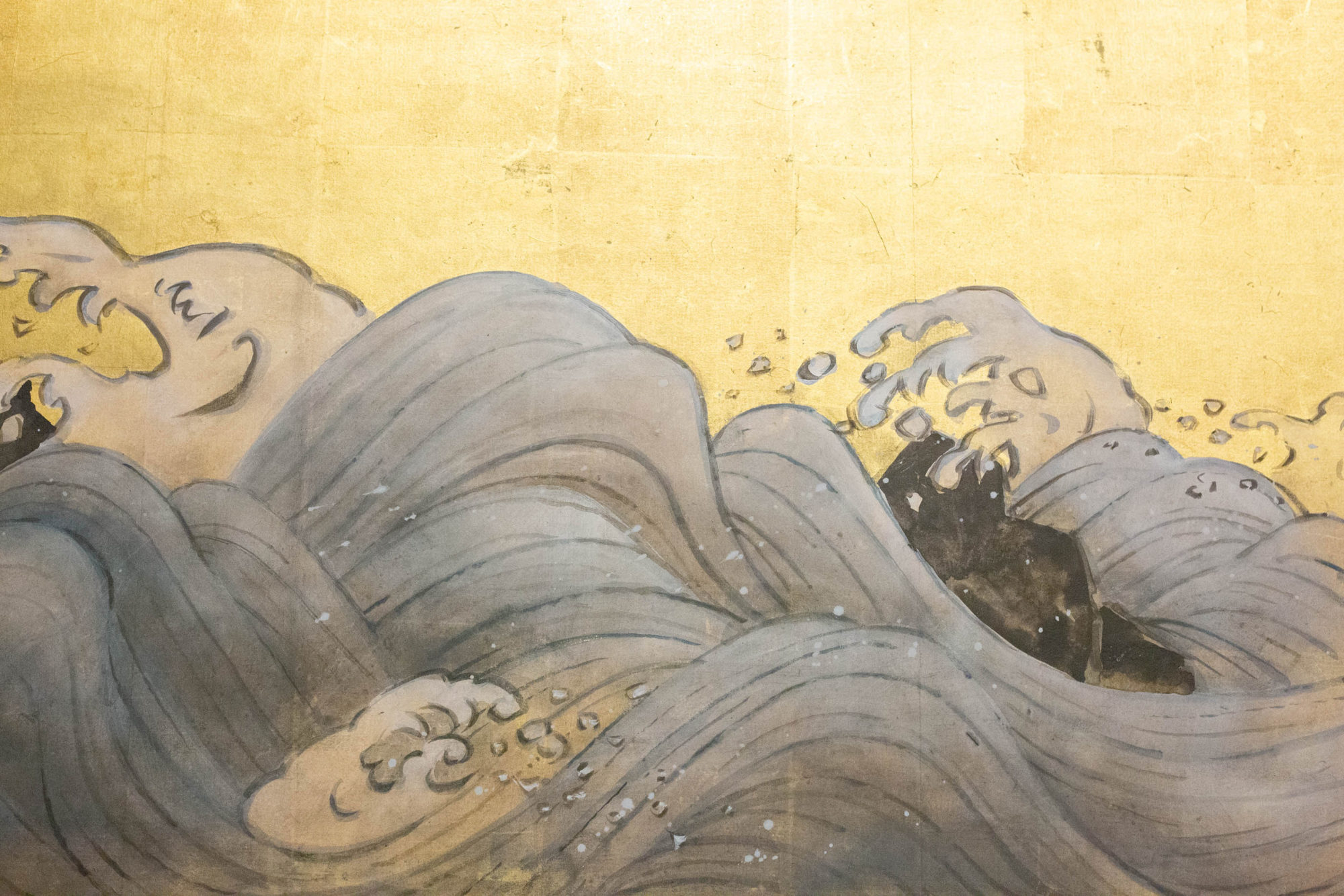 Japanese Two Panel Screen:  Sun Over Cresting Waves on Gold Leaf
