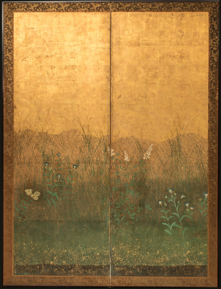 Japanese Two Panel Screen: Autumn Flower Design on Gold
