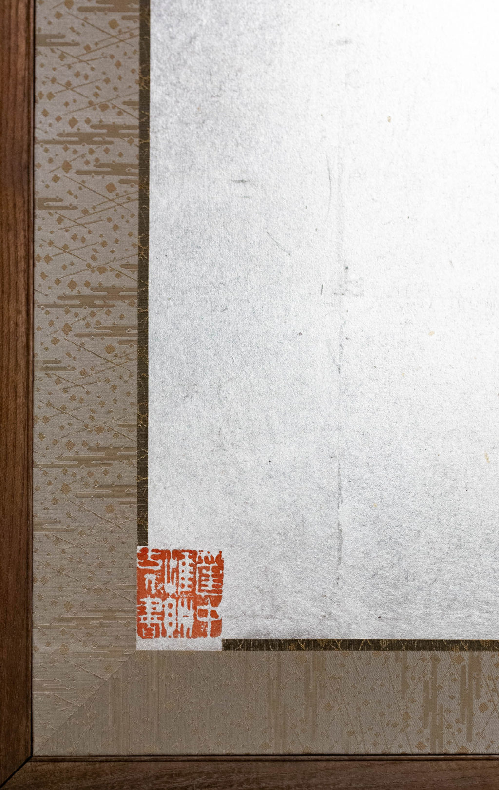 Japanese Two Panel Screen: Chinese Style Painting with Calligraphy