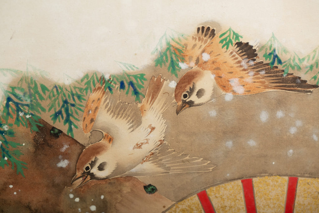 Japanese Two Panel Screen: Deco Landscape with River Fans
