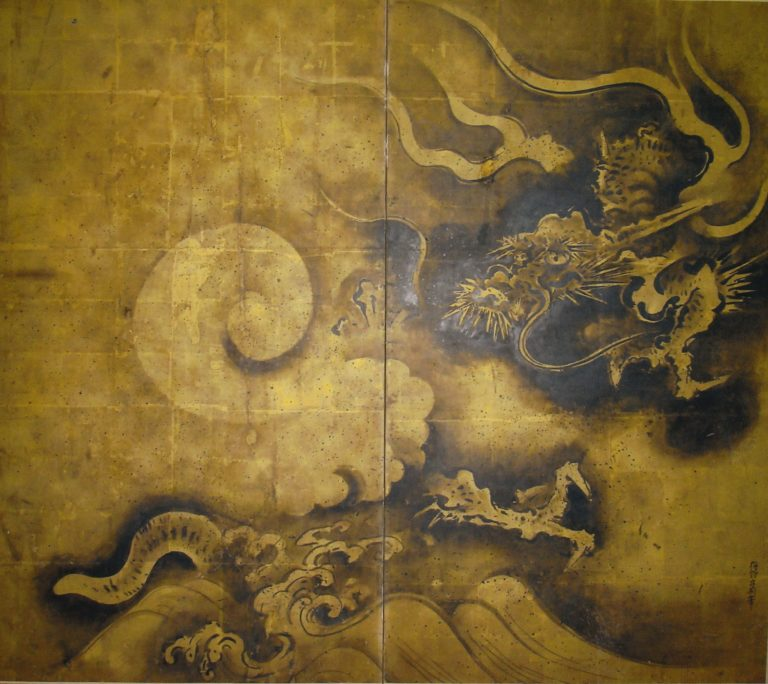 Japanese Two Panel Screen: Dragon, Ink on Gold,