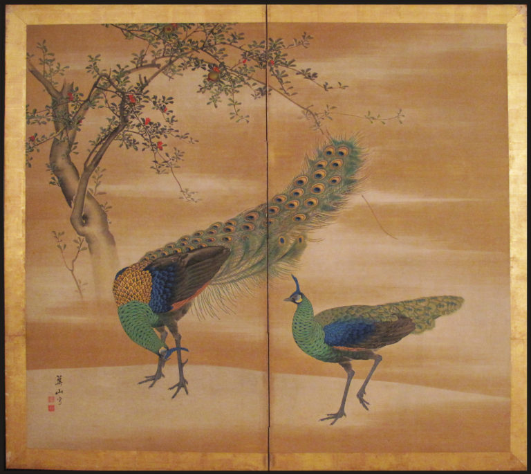 Japanese Two Panel Screen: Peacocks and Pomegranate Tree