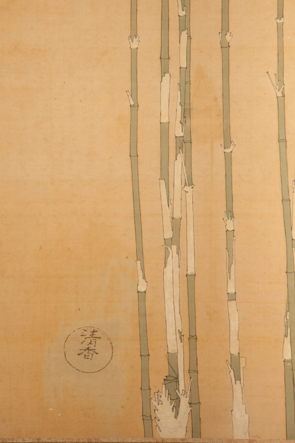 Japanese Four Panel Screen: Bamboo, Finches and Sparrows