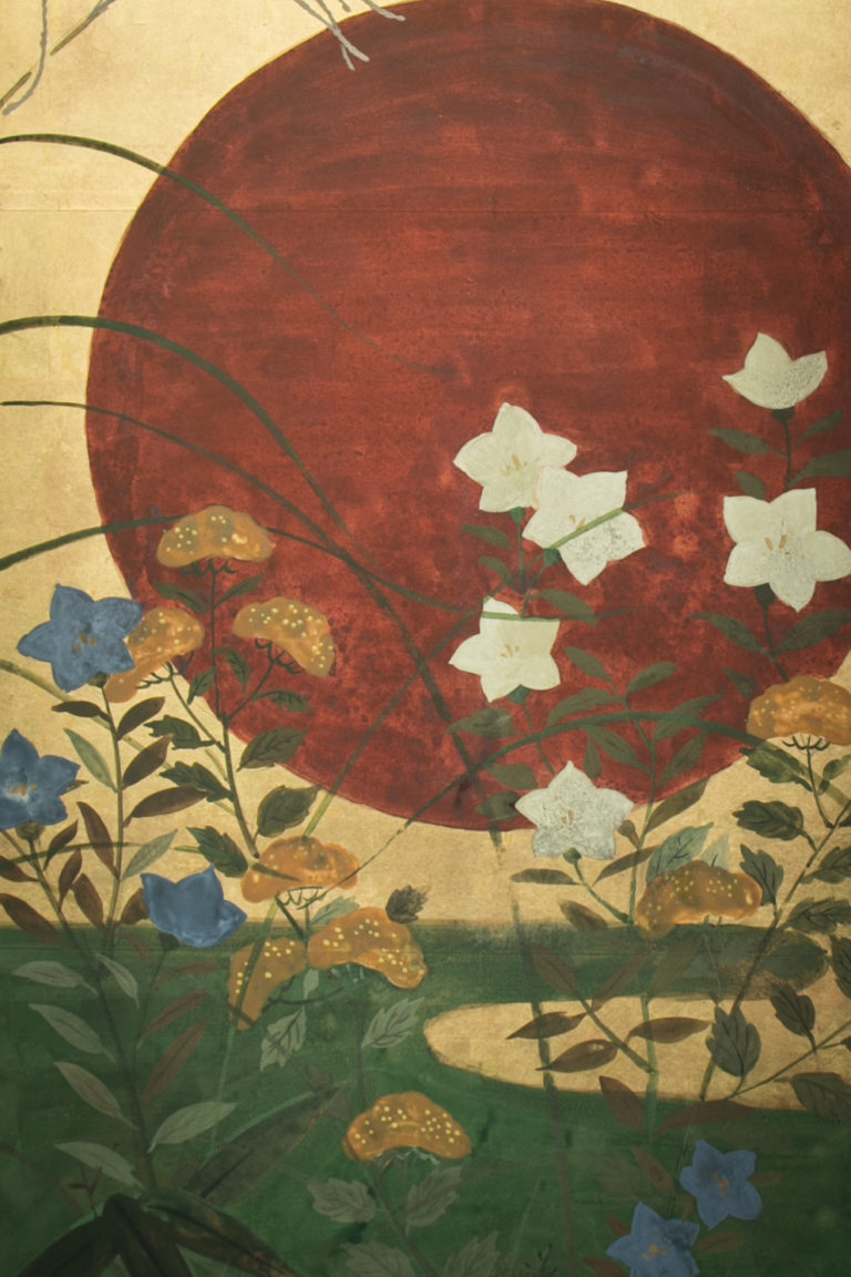 Japanese Six Panel Screen: Red Sun Over Autumn Grasses