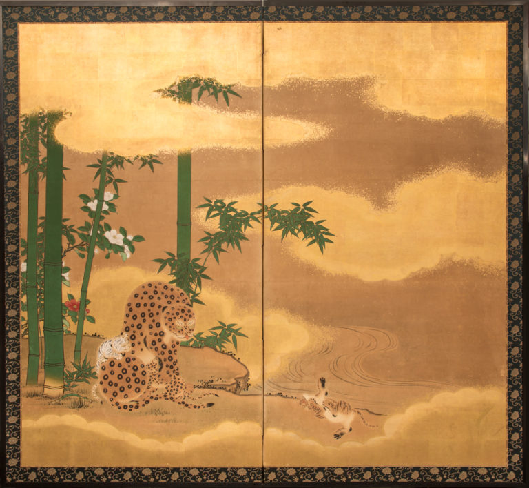Japanese Two Panel Screen:  Leopard with Two Tiger Cubs