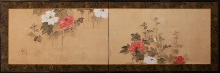 Japanese Two Panel Screen: Hollyhocks